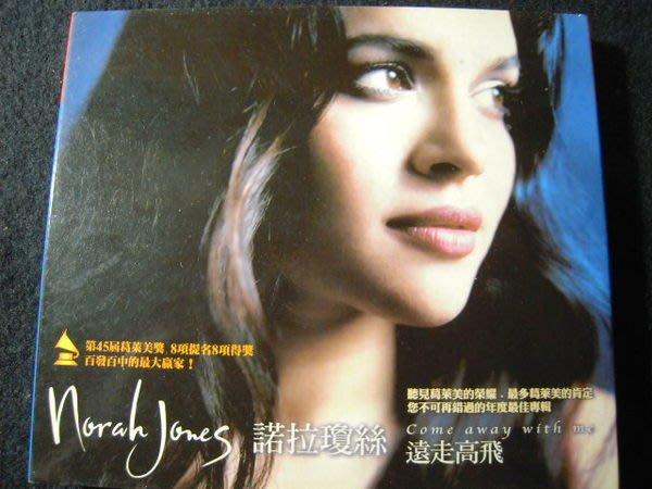 ※布箱子※二手原版CD ~諾拉瓊絲【遠走高飛】
