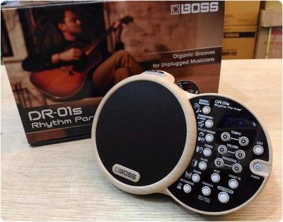 ♪♪學友樂器音響♪♪ BOSS DR-01S 節奏機 伴奏機 不插電樂器