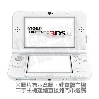 【二手主機】任天堂 New 3DSLL New3DSLL 主機 珍珠白色 日規機 日文介面 11.2版本【台中恐龍電玩】