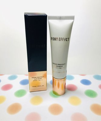 現貨❗️PONY EFFECT 水透光防護妝前乳 50ml