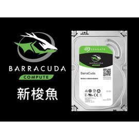『高雄程傑電腦』希捷 BarraCuda 新梭魚 3TB 3.5吋 SATAⅢ硬碟(ST3000DM007)【實體店家】