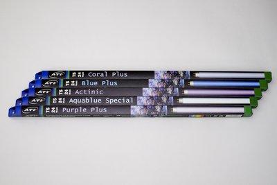 德國 ATI - Purple Plus T5 24W 2呎燈管 (紫紅燈/斐濟紫)
