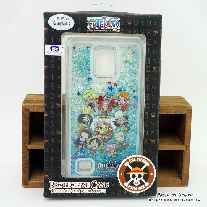 【UNIPRO】三星 NOTE4 航海王 One Piece 兩年後Q版全員 流砂流動流沙手機殼 海賊王 N910