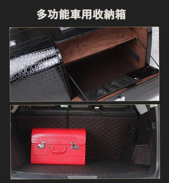 汽車收納箱-多功能儲物箱 車用置物箱 車載整理箱(中號)_☆找好物FINDGOODS☆