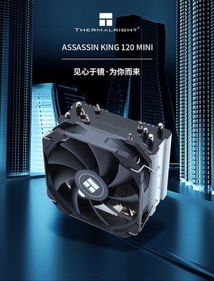 電腦配件 利民Thermalright AK120 MINI CPU散熱器 雙平臺5熱管純銅鏡面底 確幸