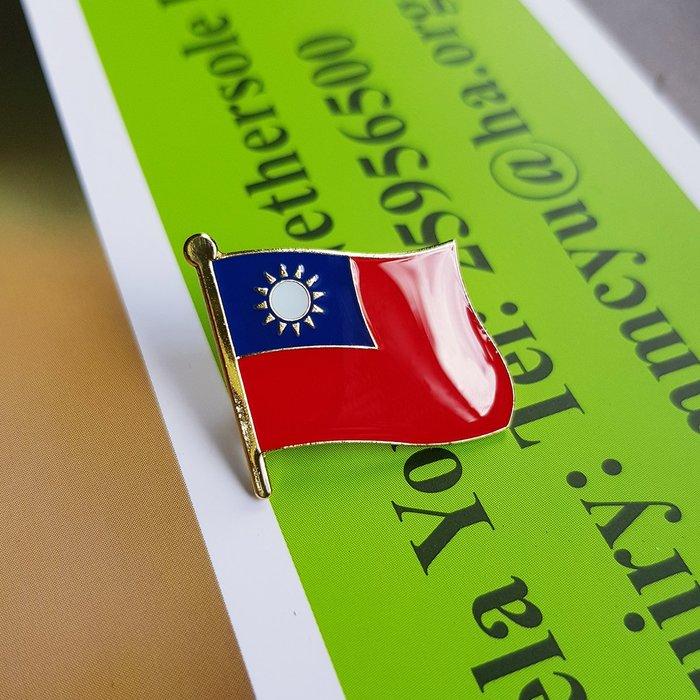 國旗徽章大尺寸。中華民國。台灣。徽章。胸針。別針。大尺寸別針。W2.5xH2.3公分