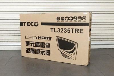 【台中青蘋果】東元 TECO TL3235TRE 32吋液晶顯示器 螢幕 僅拆封驗機 未使用 抽獎品 #21542
