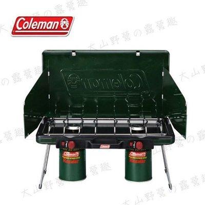 【大山野營】附卡式瓦斯轉接頭 Coleman CM-6707 瓦斯雙口爐 瓦斯爐 雙口爐 卡式瓦斯爐