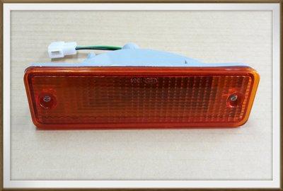 【帝益汽材】中華 三菱 威利 威力 VARICA 90~97年 小燈 方向燈 保桿小燈《另有賣車門外把手、煞車來令片》