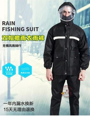 雨衣雨褲套裝男士加厚防水全身摩托車電瓶車分體成人徒步騎行雨衣【快速出貨】