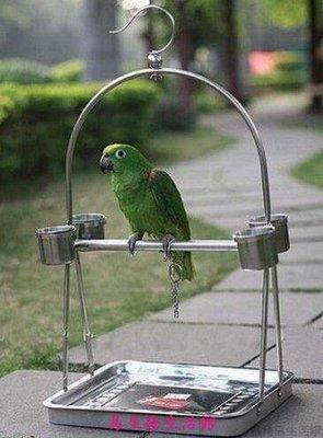 【易生發生活館】鳥籠 不銹鋼鸚鵡站架/鸚鵡籠/鳥籠/鳥架子/鸚鵡架