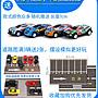 玩具車1/36金屬仿真Lamborghini  LP670-4 蘭博基尼蝙蝠小汽車模型玩具