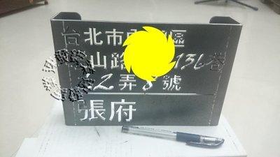 速發~各型鐵板切割字割圖案~精緻小尺寸門牌~招牌~耐候性鋼板~ 藝術招牌門牌 ~切割字~標示牌~耐蝕板~生鏽板~