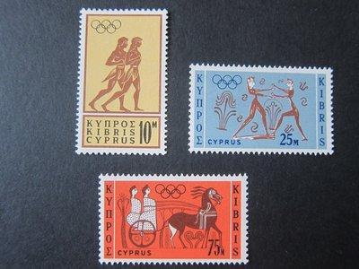 【雲品】塞浦路斯Cyprus 1964 Sc 241-243 set MNH 庫號#70918