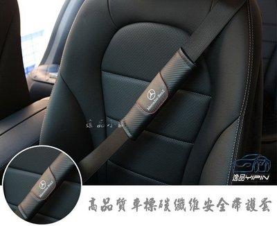 YP逸品小舖 車用 高檔 碳纖維車標系...