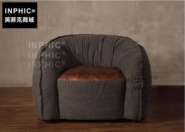 INPHIC-美式現代混搭英倫復古 義大利牛皮休閒懶人躺椅 單人沙發_S1910C