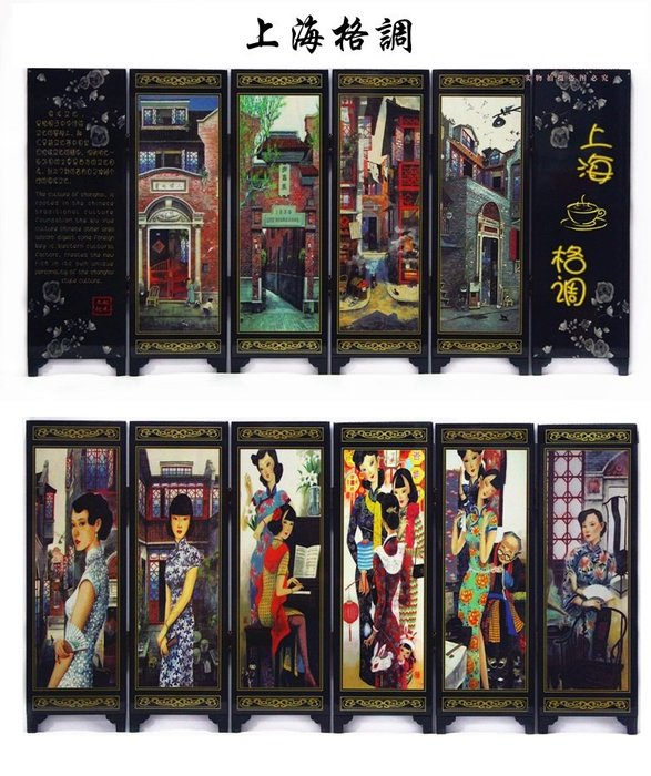裝飾品 復古 中國風 仿古六扇中國屏風漆器小屏風裝飾擺件 預購JYUN'S 送禮
