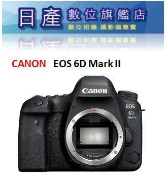 【日產旗艦】 Canon 6D Mark II 6D2 BODY 單機身 平行輸入 繁體中文
