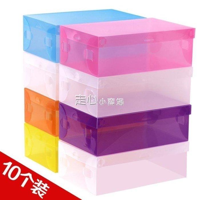【10個裝】加厚透明抽屜鞋盒 翻蓋式鞋盒 宜家塑膠鞋子長靴收納箱「」