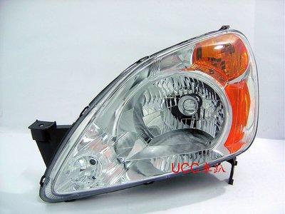 【UCC車趴】HONDA 本田 CR-V 2代 03 04 CRV 二代 原廠型 晶鑽大燈 一組4600 TYC製