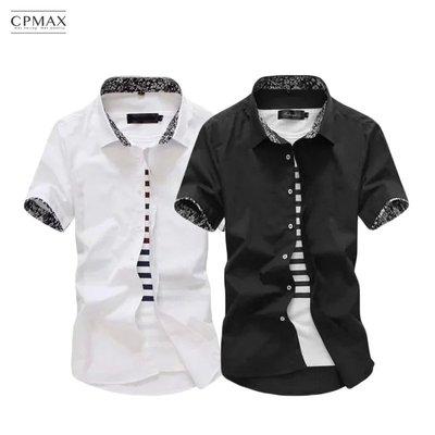 CPMAX 時尚撞色短袖襯衫 韓版修身 短袖襯衫 休閒襯衫 撞色襯衫 男款襯衫 翻領襯衫 襯衫【B47】