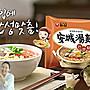 健康本味 韓國農心安城湯麵125g 泡麵 [KO43014731]