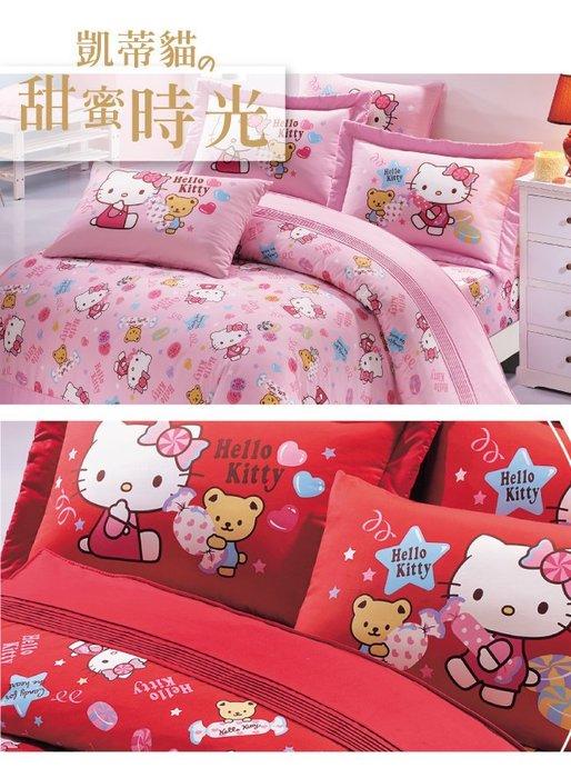 《東京家族》紅 Kitty 甜蜜夥伴系列 雙人 加大尺寸床單組 (只有紅色)