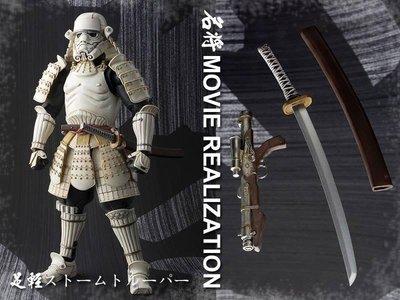 [現貨] [日空初版] 名將 MOVIE REALIZATION 白兵 帝國暴風兵 星際大戰 STAR WARS