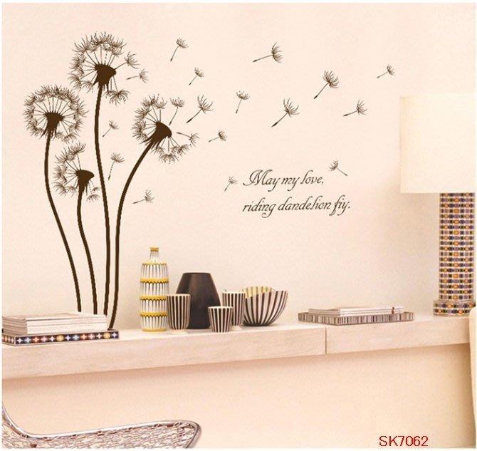 壁貼工場-可超取 三代大號壁貼 壁貼 貼紙 牆貼 蒲公英 SK7062
