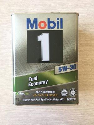 日本進口 美孚 Mobil 1 5w30 5W-30  SN+ PLUS 頂級全合成機油 鐵罐 四公升裝 附發票