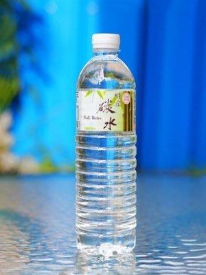 埔里明露竹炭水 礦泉水 瓶裝水 大水1箱70元 小水1箱80元  天然水  埔里水 飲用水