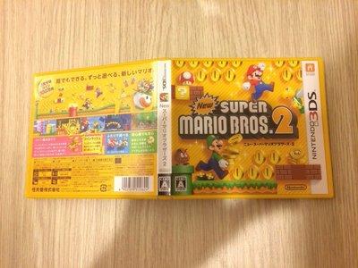 N3DS 3DS 新超級瑪利歐兄弟2 馬力歐 瑪莉歐 兄弟2 日版 售 1000
