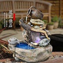 田園假山噴泉流水景觀魚池魚缸陽臺花園庭院戶外石頭裝飾造景擺件小豬佩奇