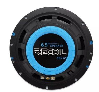 現貨美國[RECOIL] 銳克REM65 6.5吋分音喇叭