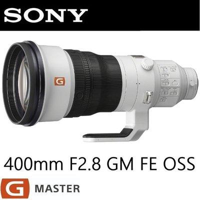 永佳相機_SONY FE 400mm F2.8 GM OSS【SEL400F28GM】公司貨 ~1