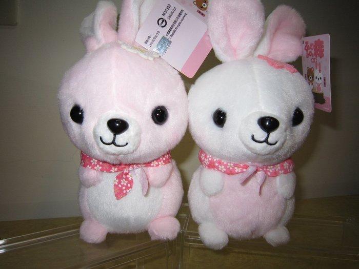 ///可愛娃娃///~6吋正版超可愛的毛茸茸森林~兔美絨毛娃娃---約23公分
