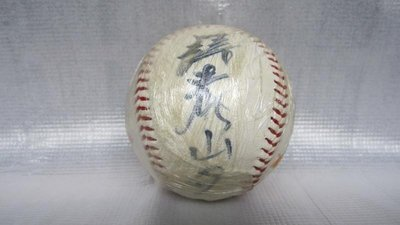 中華職棒 興農牛職棒紀念球 張泰山簽名球