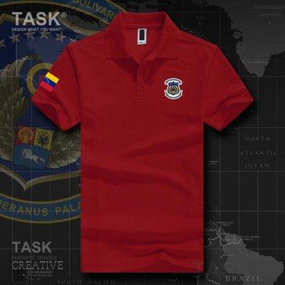TASK 委內瑞拉Venezuela空軍夏季半袖POLO衫男女飛行員軍迷短袖t恤