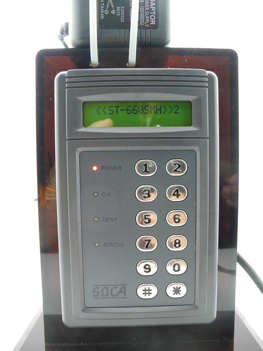 台中市  拷貝  手機 防拷型 MIFARE  一般型 EM 感應扣