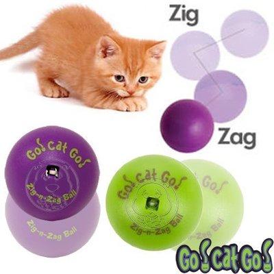 【🐱🐶培菓寵物48H出貨🐰🐹】爆走狂貓《360°自滾小球》讓貓咪玩的不亦樂乎 特價99元