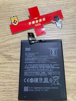 手機急診室 小米 紅米 BM4E POCOPHONEF1 電池 耗電 無法開機 無法充電 電池膨脹 現場維修