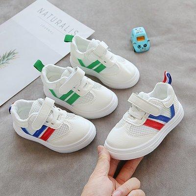 兒童網鞋小白鞋網面運動鞋1-6歲寶寶鞋男童鞋夏季女童小童鞋