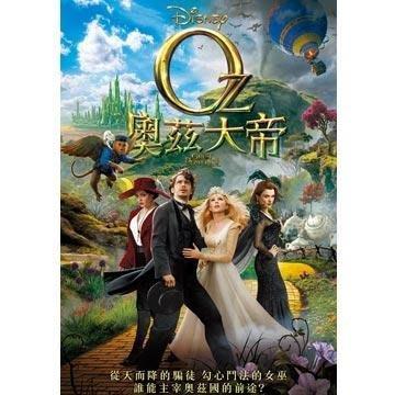 【 LECH 影音專賣坊~*】奧茲大帝 G892 DVD(二手片)滿千元免運費!