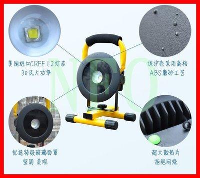 美國L2 360度探照燈 超強光多功能戶外工作燈探照燈投射燈手提燈露營燈維修燈18650
