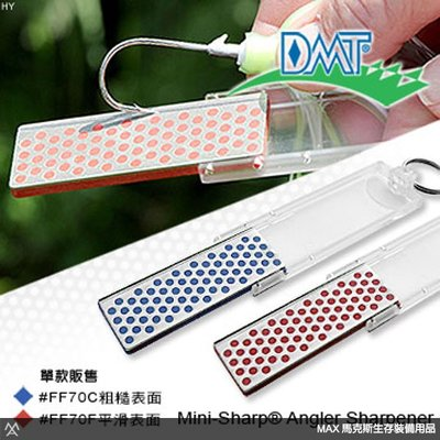 馬克斯 - DMT MINI-SHARPENER 迷你磨刀石含魚鉤槽 / FF70C