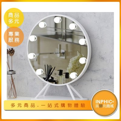 INPHIC-9燈LED化妝鏡/梳妝鏡/補光鏡-ICJF00110BA