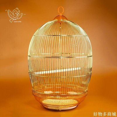 精選 觀賞鸚鵡籠百靈畫眉八哥鷯哥虎皮玄鳳大型號金屬金色復古典鳥籠子