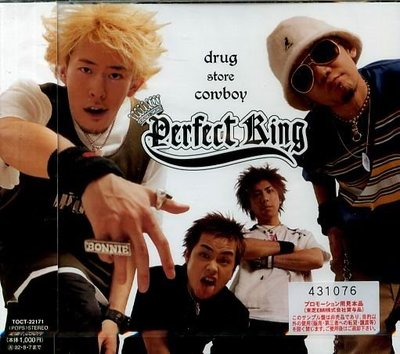 K - drug store cowboy - Perfect King - 日版 - NEW