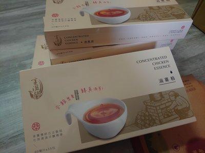 台南可面交 享溫馨 滴雞精 60ML 新效期 土雞純汁液 雞精包 可即飲 可單包 可整盒 盒裝附紙袋 另有花旗蔘烏骨雞精