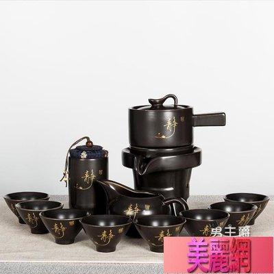 茶具套裝潤器茶具套裝家用陶瓷簡約功夫茶...